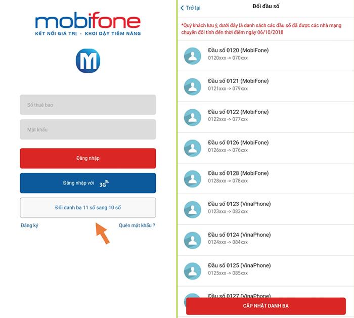 Cách đổi danh bạ bằng ứng dụng My MobiFone